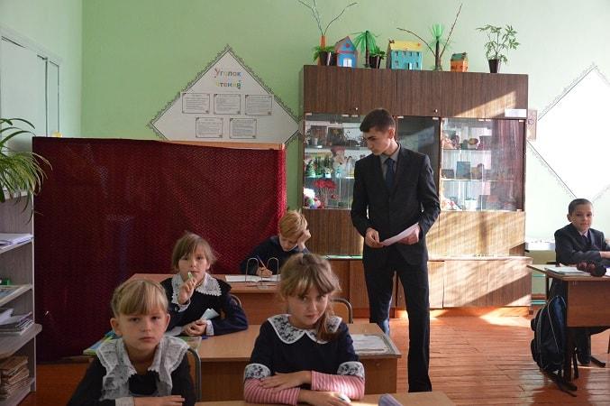 Черняк Миша - урок во 2 классе