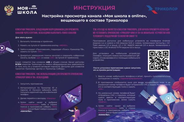 IMG-20200422-WA0001